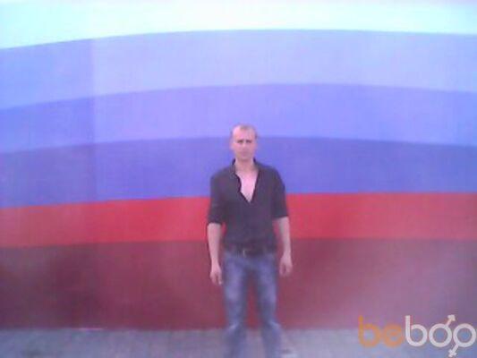 Фото мужчины nikolai, Бессарабка, Молдова, 32