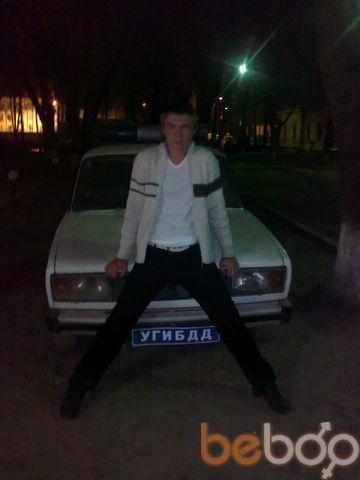 Фото мужчины Гитарист, Краснодар, Россия, 30