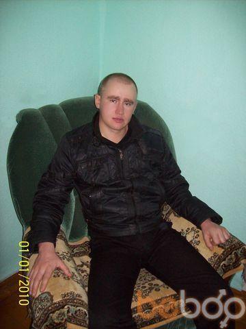 Фото мужчины alexleit, Костанай, Казахстан, 35