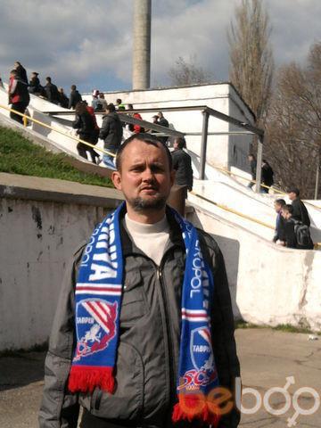 Фото мужчины Виталий, Симферополь, Россия, 43