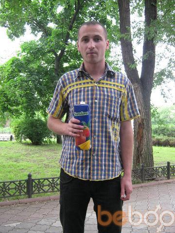 Фото мужчины lianchik, Тирасполь, Молдова, 31