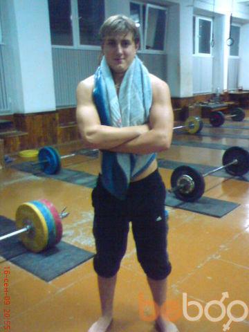 Фото мужчины Alex, Новополоцк, Беларусь, 28