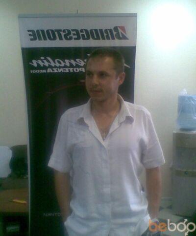 Фото мужчины leks777, Казань, Россия, 36