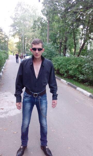 Фото мужчины Глеб, Балашиха, Россия, 24