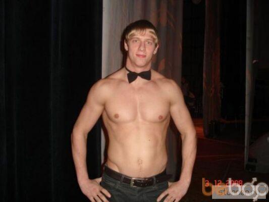 Фото мужчины Виктор, Челябинск, Россия, 27