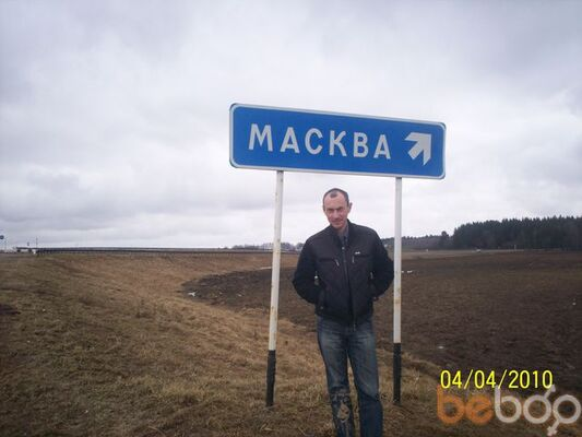 Фото мужчины vitalii, Бобруйск, Беларусь, 44