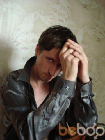 Фото мужчины Лука, Павлодар, Казахстан, 39