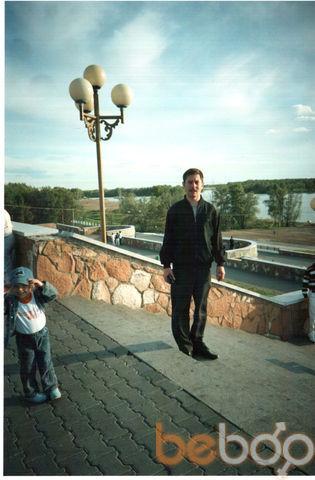 Фото мужчины viktor, Тараз, Казахстан, 38