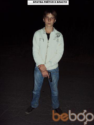 Фото мужчины Lexa, Уральск, Казахстан, 23