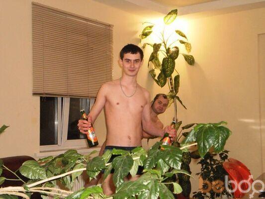 Фото мужчины Димася, Люботин, Украина, 25
