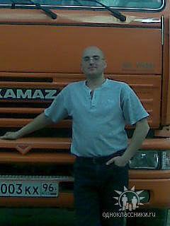 Фото мужчины Андрей, Глазов, Россия, 39