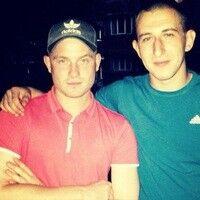 Фото мужчины Андрей, Калининград, Россия, 24