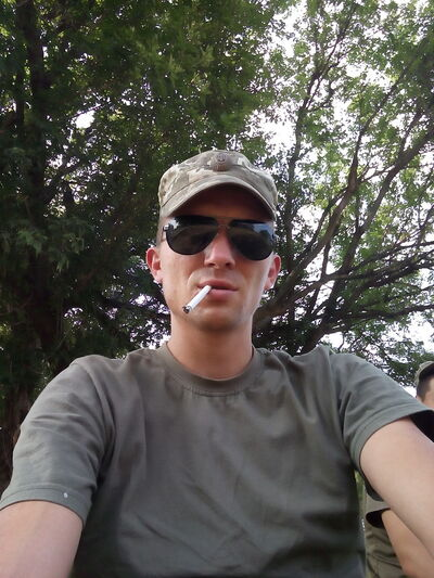 Фото мужчины Слива, Кривой Рог, Украина, 29