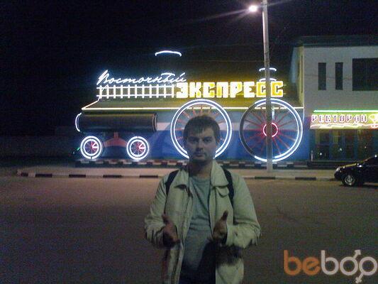 Фото мужчины мальборо, Киев, Украина, 34