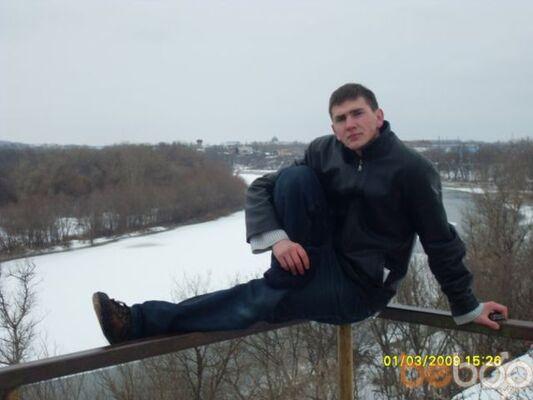 Фото мужчины ashiromant, Воронеж, Россия, 27