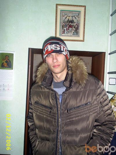 Фото мужчины jarkot, Новокузнецк, Россия, 29