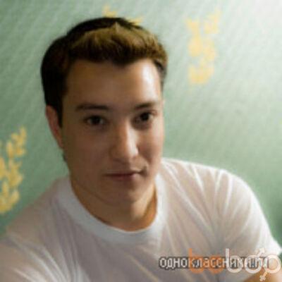 Фото мужчины max1983, Москва, Россия, 35