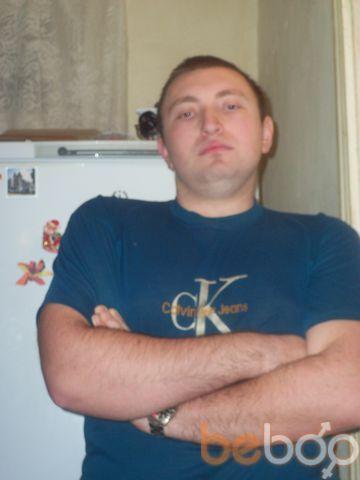 Фото мужчины Ganj 841, Житомир, Украина, 28
