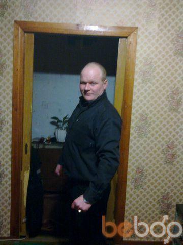 Фото мужчины Серж, Днепропетровск, Украина, 38