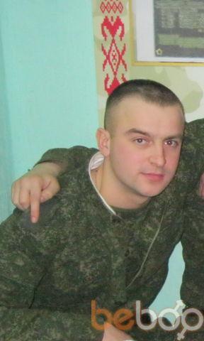 Фото мужчины Delux, Минск, Беларусь, 27