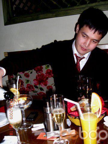 Фото мужчины Ablay, Алматы, Казахстан, 29