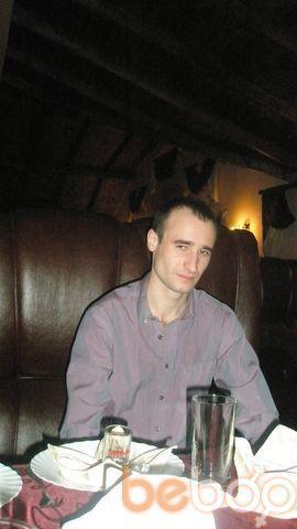 Фото мужчины Руслан, Донецк, Украина, 32