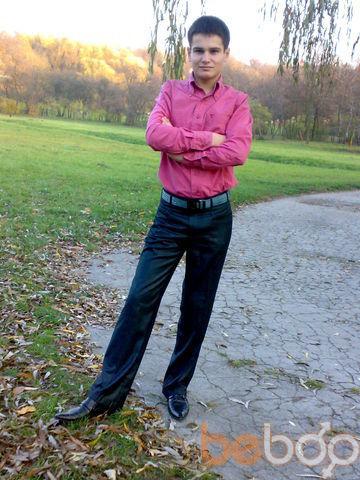 Фото мужчины Ghenadie, Кишинев, Молдова, 25