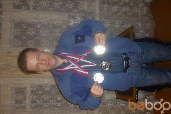 Фото мужчины ww56ru, Орск, Россия, 36