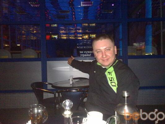 Фото мужчины капитан, Архангельск, Россия, 35