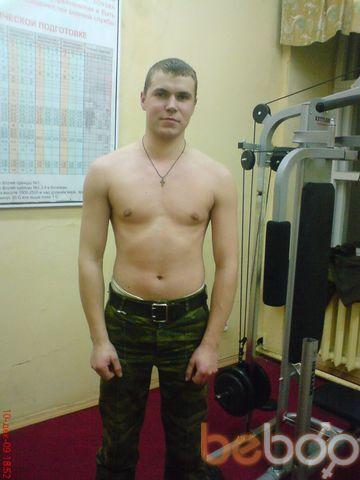 Фото мужчины Next, Нижний Новгород, Россия, 31
