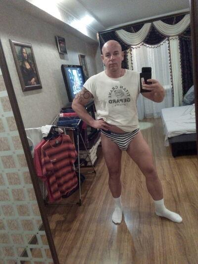 Фото мужчины Слава, Комсомольск-на-Амуре, Россия, 46
