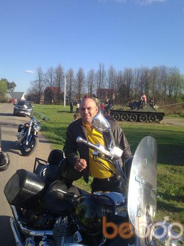 Фото мужчины Bandit2010, Страшены, Молдова, 32