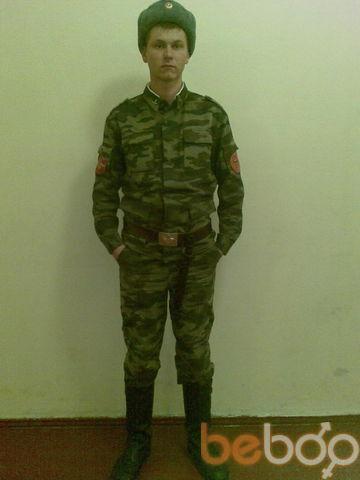 Фото мужчины LATIN, Волга, Россия, 27