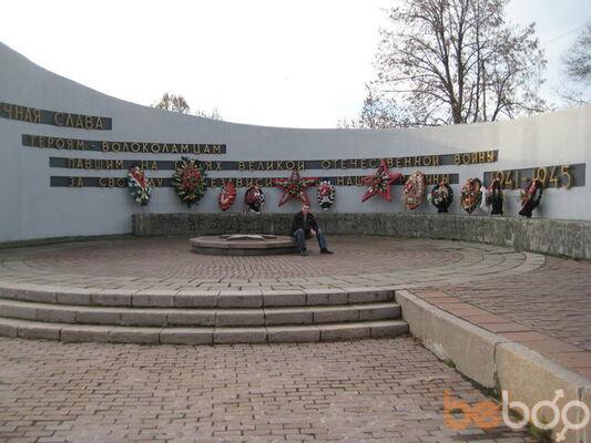 Фото мужчины edikk81, Сороки, Молдова, 36