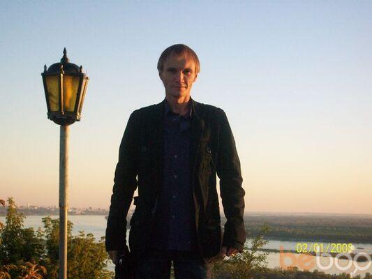 Фото мужчины Dima144, Самара, Россия, 37