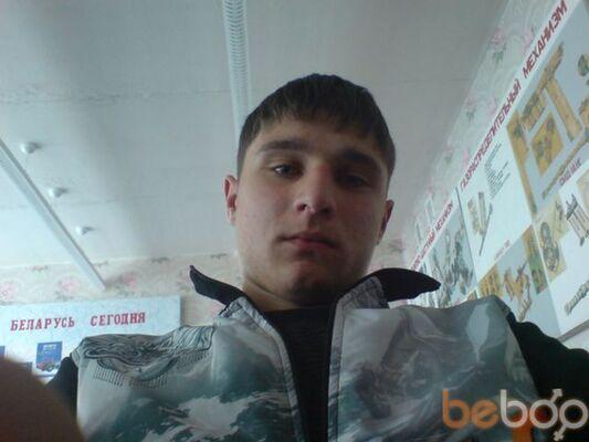 Фото мужчины Дмитрий, Kubrat, Болгария, 23
