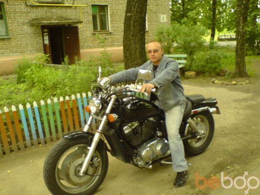 Фото мужчины димончик, Дзержинск, Беларусь, 36