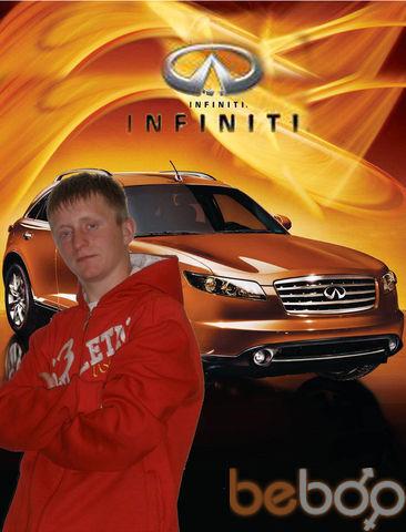Фото мужчины infinity, Ивано-Франковск, Украина, 37