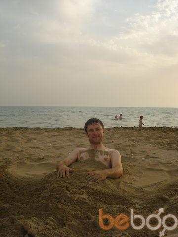 Фото мужчины Vitalya, Москва, Россия, 35