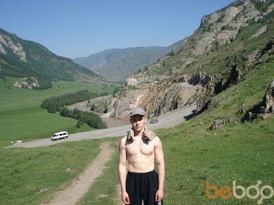 Фото мужчины Албанец, Новокузнецк, Россия, 27