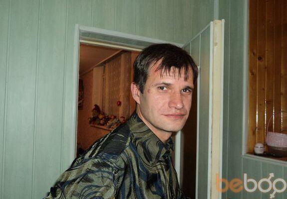 Фото мужчины alexan69, Саки, Россия, 48