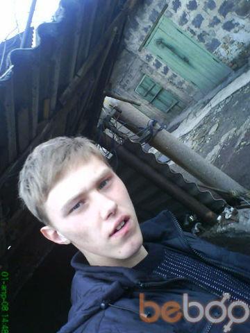 Фото мужчины Kasper, Донецк, Украина, 28