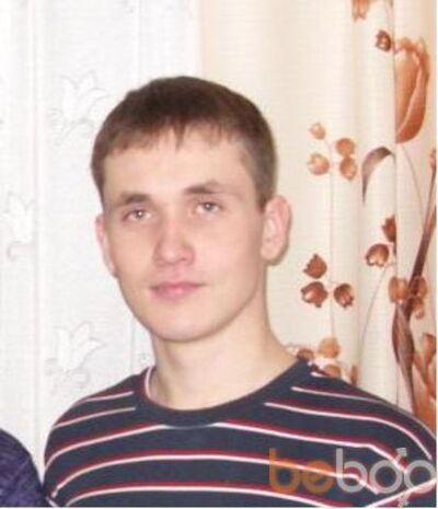 Фото мужчины HellBoY, Бузулук, Россия, 30