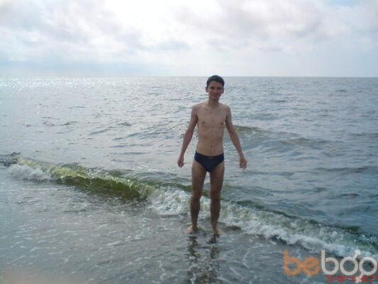 Фото мужчины КиллМастер, Луганск, Украина, 27