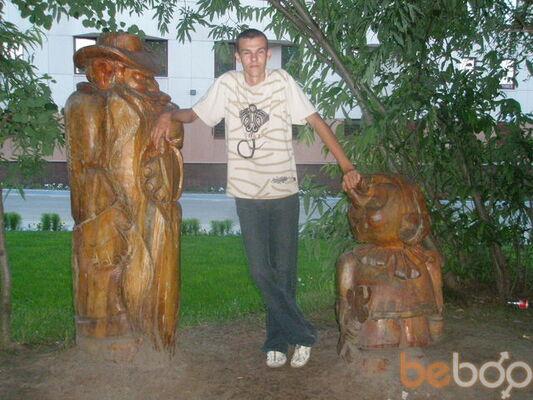 Фото мужчины Slim1896, Запорожье, Украина, 28