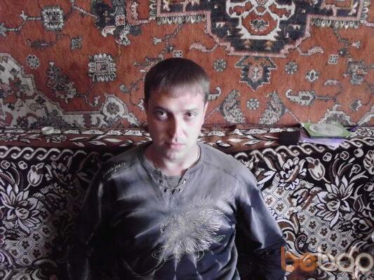Фото мужчины ytvbw, Караганда, Казахстан, 26