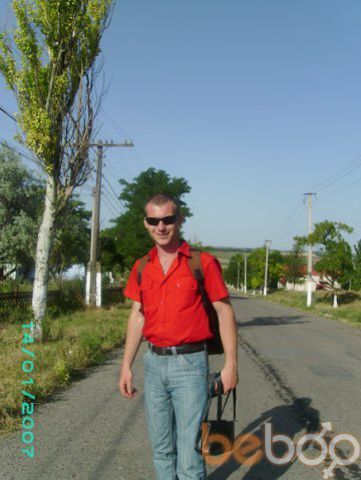 Фото мужчины Jevjuk, Смела, Украина, 33