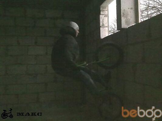 Фото мужчины AJAX, Харьков, Украина, 24