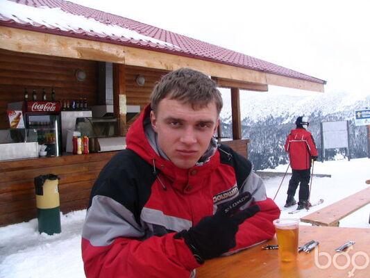 Фото мужчины xxxruslan4ik, Москва, Россия, 29