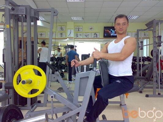 Фото мужчины serjik, Кишинев, Молдова, 30